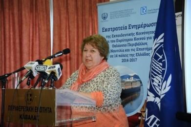 Dimitra Tsanaka, la maire de Kavala