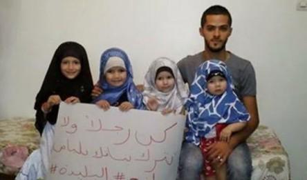 Photo postée en soutien à la campagne islamiste