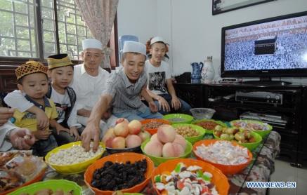 Des musulmans chinois préparant le ramadan