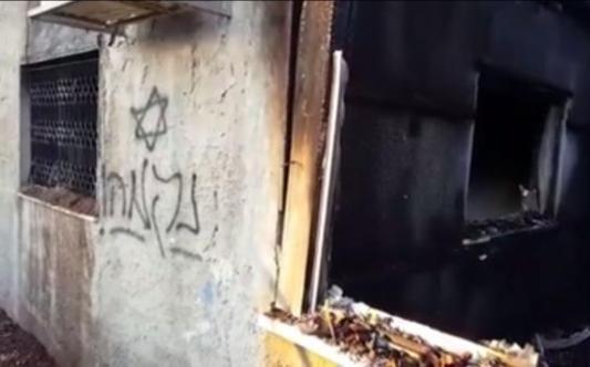 La maison brûlée par des colons israéliens et dans laquelle a péri un bébé