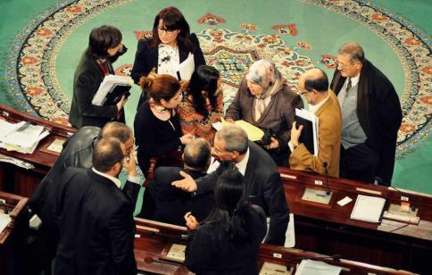 Des députés au parlement tunisien