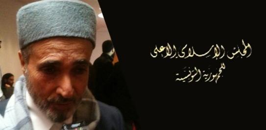 Abdallah Loucif, désormais ancien président du Conseil Islamique tunisien