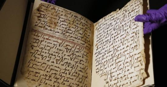 Fragment du Coran de Birmingham